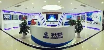 您的企业需要一个科技感的展厅:华天数字化展厅解决方案